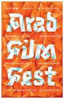 Mizna's 2011 Twin Cities Arab Film Festival •  Tickets...