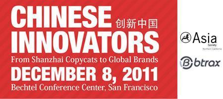 Chinese Innovators创新中国: From Shanzhai Copycats to...