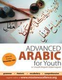 Advanced Arabic for Youth (ARB 201)