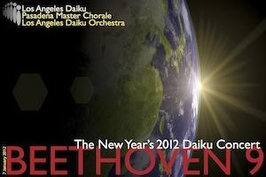 Beethoven Symphony No. 9 (New Year's Daiku)