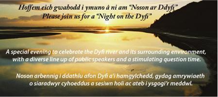 Night on the Dyfi / Noson ar Ddyfi