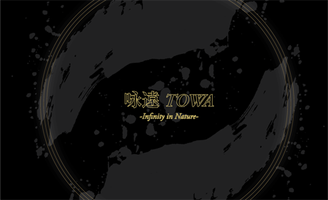 咏遠 TOWA -Infinity in Nature-: Live calligraphy dance ×...