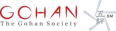 The Gohan Society presents 'Sake Comes to Harlem'