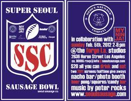 Super Seoul Sausage Bowl