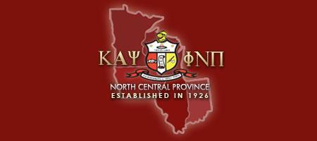 North Central Province - 2012 Province Council