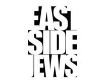East Side Jews presents Between Two Worlds
