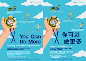 Ministry Volunteer Programme (MVP)  宣道志工人員講習會 2013