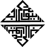 KARIM NAGI presents ARABIZED