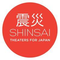Shinsai-Theatres For JAPAN (Brooklyn event)