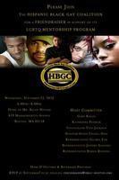 HBGC LGBTQ Mentorship Program Friendraiser