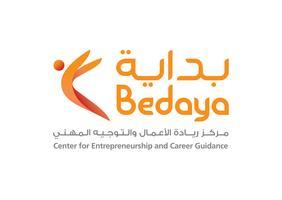 '2nd Sunday' - Network Group for Qatar's Entrepreneurs!