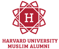 Harvard University Muslim Alumni Reunion Dinner