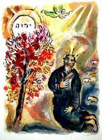 Liberation in a Mystical Key: Passover in the Kabbalah