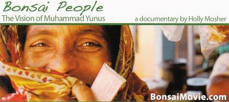 Doc & Discuss: Bonsai People - The Vision of Muhammad...