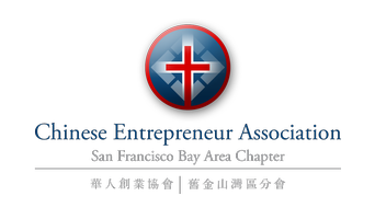 CEA May Event: How Jesus Impacts My Work