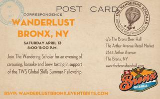 Wanderlust: Bronx