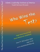 Who Wins the Test