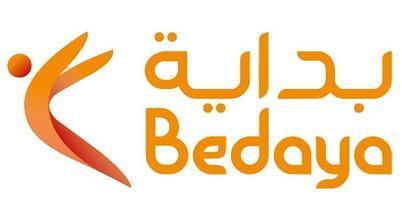"""كيف تبدأ مشروعك """" التسويق الناجح """" - باللغه العربية..."""