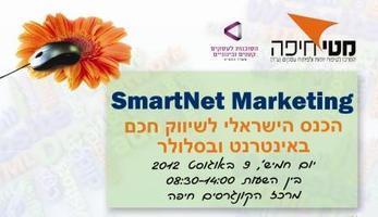 SmartNet Marketing
