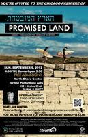 Chicago Premiere of Promised Land: Israel Through The...