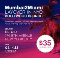 Mumbai-2-Miami: NYC Layover