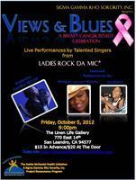 Views & Blues/Ladies Rock Da Mic-Sigma Gamma Rho