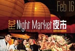 Chinese New Year Lantern Fest Night Market