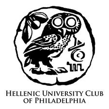 Hellenic University Club of Philadelphia logo