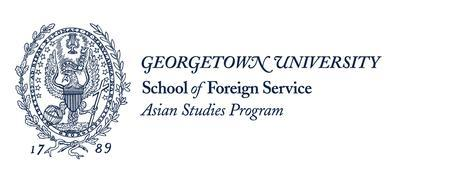 Forging Consensus: U.S.-Asia Policy in the Next...