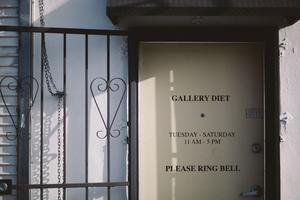 Miami Slow Art Day - Gallery Diet - April 27, 2013