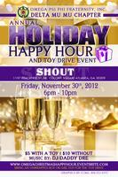 The Annual Holiday Happy Hour