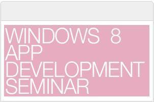 App Development Seminar