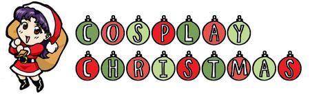 Cosplay Christmas 2012