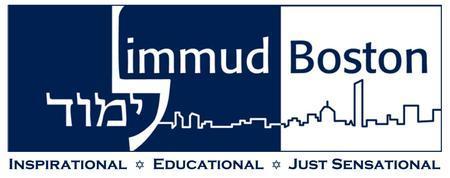 LimmudBoston  December 2, 2012 - Friends Registration