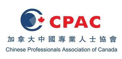 2012 Jiangsu Province Toronto International Job Fair...
