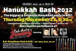 Hanukkah Bash 2012 at B.B. King!!! ONLINE SALES HAVE...