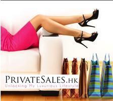 PrivateSales.HK at Web Wednesday Hong Kong