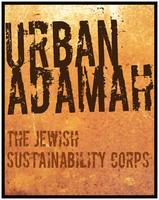 Family Farm Day: A Taste of Camp Urban Adamah