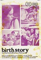 TCBN Presents a private screening of Birth Story: Ina...
