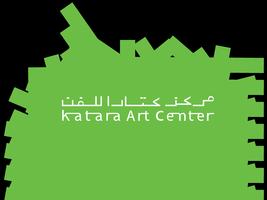 """Carthage Site"" - Maria Stabio Solo Exhibition"