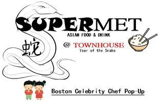 SuperMET Pop-Up @ TOWNHOUSE  with Chefs FAISON & ORFALY...