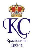 """Трибина   """"Уставна парламентарна монархија 21. веку у..."""