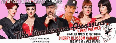 Saturday, March 16 Movie Screening: Burlesque...