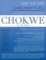 Chokwe Lumumba Fundraiser, NYC