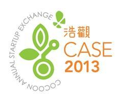 CoCoon CASE Conference 2013 (2-Day)