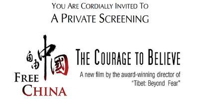 Presented by Imperial Amnesty - Private Screening of...