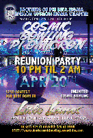 WEST SUBURBS HIP HOP & OLD SCHOOL COSMIC BOWLING