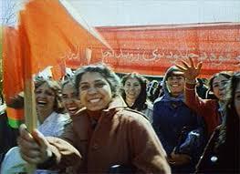 Afghan Women: A History of Struggle