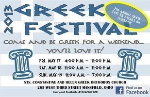 2013 Greek Festival 5K