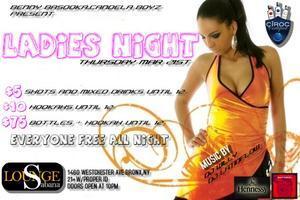 LADIES NIGHT AT SABANA LOUNGE NYC